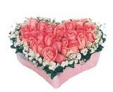 kalp içerisinde 9 adet pembe gül  Eskişehir çiçek satışı