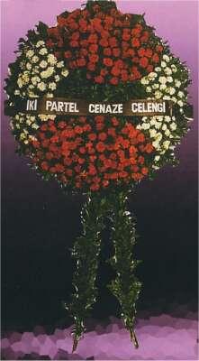Eskişehir çiçek gönderme sitemiz güvenlidir  cenaze çelengi - cenazeye çiçek  Eskişehir çiçek satışı